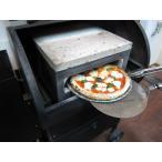 ペレットピザ窯 タイプ07Eスタンダード 石窯を使った小型ピザ窯  温度調整器付【送料込み】