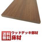ウッドデッキ 人工木 コーティングの画像