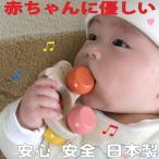 木のおもちゃ 出産祝い 赤ちゃん 0歳 1歳/ うさぎ車 すべすべの赤ちゃんおもちゃ 知育玩具 おしゃぶりや歯がためにもOK! 出産祝い 日本製 安全塗料 木育