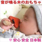 クリスマスプレゼント 出産祝い 木のおもちゃ 0歳 1歳/ 赤ちゃんカスタネット おしゃぶり 歯がため にも使える可愛い音がする 日本製