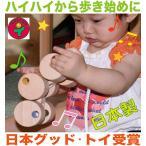木のおもちゃ 出産祝い 1歳 誕生日/ 六輪車(ミニ) 日本製 プルトーイ 引き車 はいはいから歩き始めの動作を促す 2歳 3歳 プレゼント ギフト 手作り