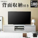 テレビ台 白 黒 ローボード 幅180 背面収納 キャスター付き 46型/50型/55型/58型/60型/65型