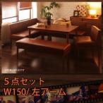 ダイニングテーブルセット 7人用 おしゃれ レトロモダンカフェ 5点セット
