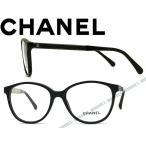 CHANEL シャネル メガネフレーム ブラック 3279Q-C501