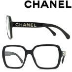 CHANEL シャネル ブランド メガネフレーム 伊達メガネ用UVカットレンズ付き ブラック 眼鏡 0CH-5408-C6221W