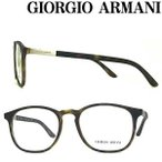 GIORGIO ARMANI メガネフレーム ブランド ジョルジオアルマーニ メンズ&レディース マットマーブルブラウン 眼鏡 ARM-GA-7167-5089