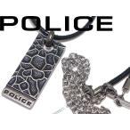 POLICE ポリス ブラック×マットシルバー プレートネックレス アクセサリー ARMATURE-01