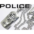 POLICE ポリス シルバーネックレス アクセサリー ASGARD-01