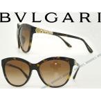 BVLGARI ブルガリ サングラス 8158F-504-13 グラデーションブラウン
