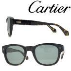 Cartier サングラス ブランド カルティエ グリーン CT-0278-002