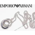 EMPORIO ARMANI ネックレス シルバー アクセサリー EG3294040