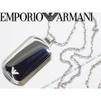 EMPORIO ARMANI エンポリオアルマーニ ネックレス アクセサリー EGS1726040
