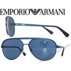 EMPORIO ARMANI エンポリオアルマーニ サングラス 2004-3023-80 ブルー