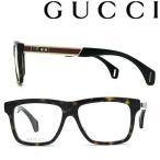 GUCCI グッチ メガネフレーム ブランド マーブルブラウン GUC-GG-0464O-003