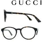 GUCCI グッチ メガネフレーム ブランド マーブルブラウン GUC-GG-0485O-002