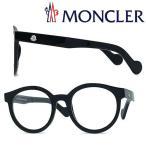MONCLER モンクレール メガネフレーム ブランド ブラック ML-5029-001