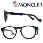 MONCLER モンクレール ブラック メガネフレーム ブランド 眼鏡 ML-5051-001