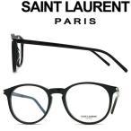 SAINT LAURENT PARIS サンローランパリ ブラック メガネフレーム ブランド 眼鏡 SL-106-001