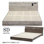 セミダブルベッド フロアベッド ローベッド ベッド ベッドフレーム おしゃれ アンティーク調 木製
