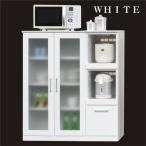 レンジ台 レンジボード 幅105cm スライドテーブル付き コンセント付き 食器棚付き 選べる 3色 完成品