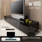 テレビ台 テレビボード ローボード 幅180 鏡面仕上げ 光沢 艶有り 低い おしゃれ 収納 木製 完成品