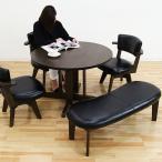 ショッピングダイニングテーブルセット ダイニングテーブルセット 5人掛け 5点 ベンチ 北欧 カフェ 丸テーブル オーク 天然木 おしゃれ