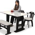 ダイニングテーブルセット 4点 4人 伸縮 ベンチ モダン おしゃれ Modern