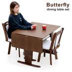 ダイニングセット 食卓 4人掛け 木製 人気 安い