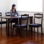 ダイニングテーブルセット 5点 4人掛け 無垢材 オーク材 天然木 テーブル幅150 なぐり加工 長方形 座面 合皮レザー 合成皮革 ブラウン 北欧 モダン