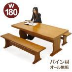 ダイニングテーブルセット ベンチ 6人用 3点 大判 パイン 無垢材 天然木 北欧 モダン