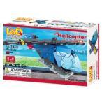 LaQ ハマクロンコンストラクター ミニ ヘリコプター