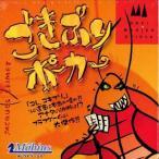 ドライマギア社カードゲーム カーケラーケンポーカー(ごきぶりポーカー)日本語箱