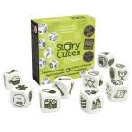 北アイルランド クリエイティビティハブ社ボードゲーム ストーリーキューブス 冒険(Rory's Story Cubes voyages)