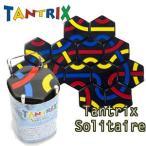 タントリックス(Tantrix)ソリティア(Solitaire)