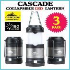 カスケード LED ランタン 3個セット (アルカリ電池9本付き) 180ルーメン 乾電池式 CASCADE 折りたたみ ミニランタン コンパクトランタン