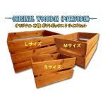 アンティーク調木製ポテトボックススタッキング仕様(3サイズセット)