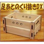 国産ひのき製すのこボックス!収納万能BOX