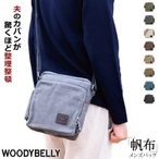 キャンバスショルダーバッグ ミニショルダー 肩掛けかばん 2way 帆布バッグ メンズ レディース カバン コットンバッグ  鞄