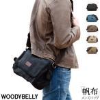 多収納キャンバスショルダーバッグ B5サイズ ショルダーバッグ 帆布バッグ メンズ レディース カバン コットンバッグ