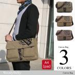 アメカジプリント キャンバスショルダーバッグ ショルダーバッグ メンズ メッセンジャー 鞄 カバン シンプル ビジネスバッグ