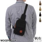 右肩用 ワンショルダーボディーバッグ ショルダー 肩掛けかばん 2way 帆布バッグ メンズ レディース カバン コットンバッグ  鞄