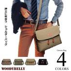 レトロ調キャンバスショルダーバッグ ショルダーバッグ 帆布バッグ メンズ カバン 鞄 カバン シンプル ビジネスバッグ