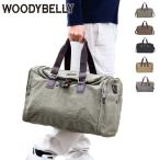 大型キャンバスボストンバッグ 2way 角型 一泊 二泊 bostonバッグ Iphone  メンズ アウトドア 旅行バッグ 帆布バッグ