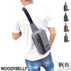 左肩用 スタイリッシュワンショルダーバッグ RedRiver コンパクト キャンバスバッグ/ ボディーバッグ/帆布バッグ メンズ コットンバッグ ショルダーバッグ
