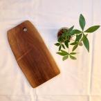 カッティングボード 木製 くるみ まな板 無垢材 プレート 限定品 食卓 トレー