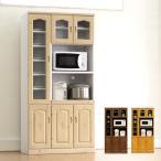 ショッピング食器 食器棚 完成品 キッチン収納 レンジ台 レンジボード 幅90cm