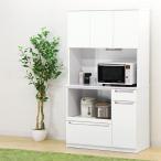 ショッピング棚 食器棚 レンジ台 レンジボード 完成品 幅100cm ホワイト 白 木製 モダン  国産品 日本製