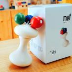ネフ社 ティキ naef 木のおもちゃ 木製 出産祝い がらがら おしゃぶり ラトル