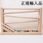 ベック社 シロフォン付き玉の塔 クーゲルバーン 木のおもちゃ スロープ シロフォン付玉の塔