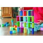 グリムス社 Grimm'S にじドミノ 木のおもちゃ 積み木 つみき 積木 木製玩具 知育玩具 出産祝い お誕生日